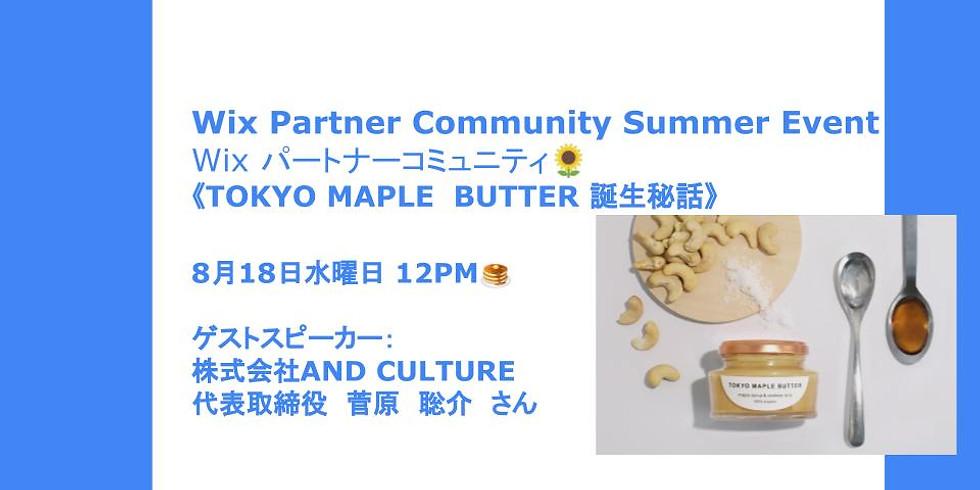 Wix Partner Community Summer Event