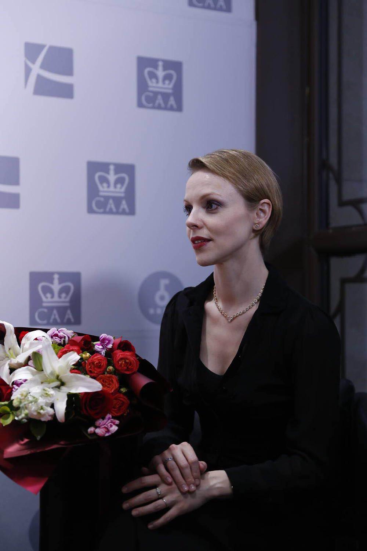 Magdalena Baczewska Delivers a Keynote Speech at Beijing's Maitian Center