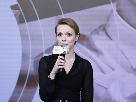 Magdalena Baczewska Delivers a Keynote Speech at Beijing's Maitian Center