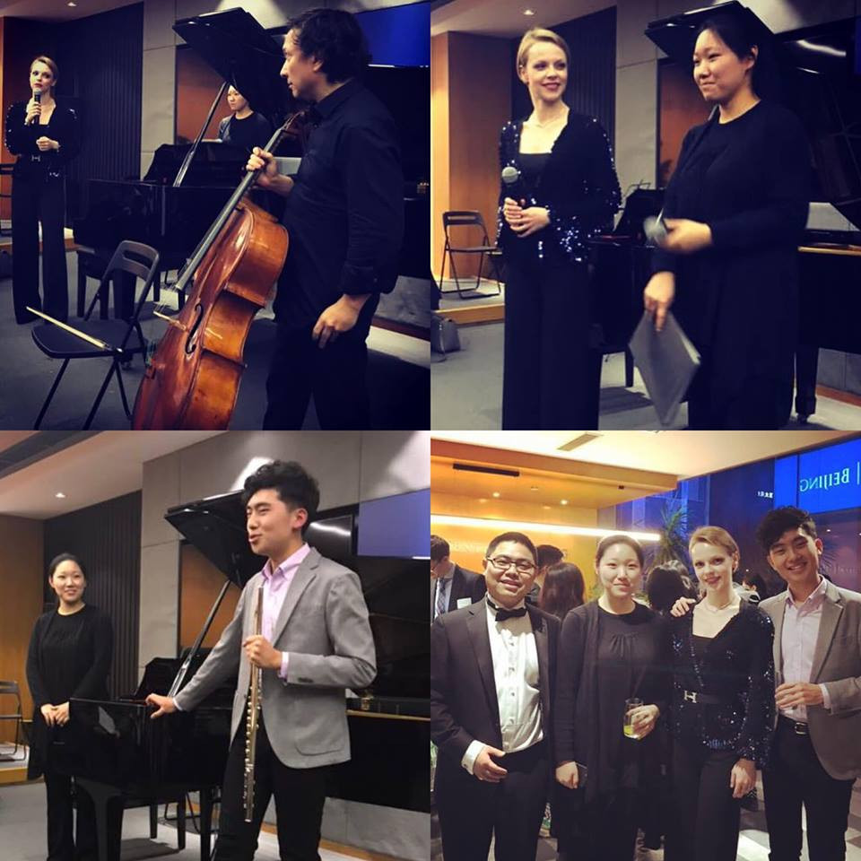 Magdalena Baczewska invites Columbia Music Performance Program Students to the Lunar New Year Gala at Columbia Global Center Beijing, China