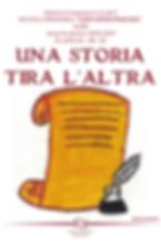 una_storia_tira_laltra_copertina.png