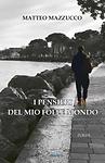 I PENSIERI DEL MIO FOLLE MONDO_copertina.png