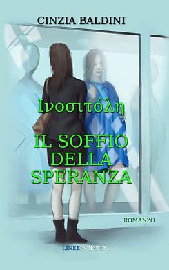 Cinzia_Baldini_Soffio.png