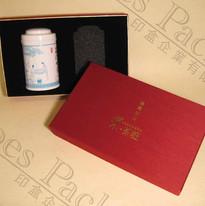 王福記-印紙盒+logo3.jpg