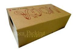 抽屜式瓦楞紙盒-彩盒-禮盒-包裝盒P1160604.jpg