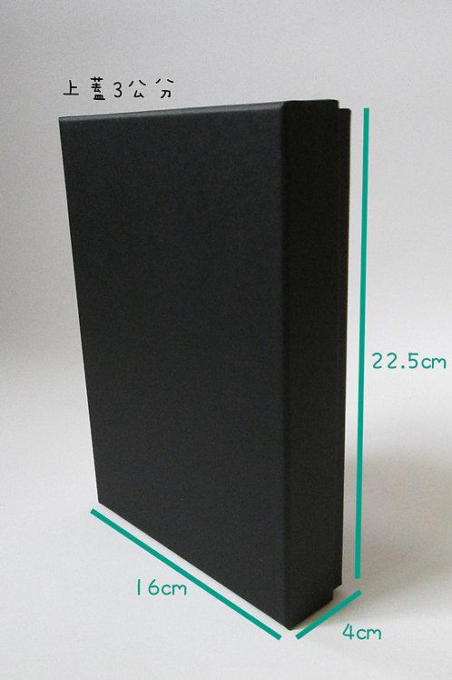 Z225-A5素黑上下蓋盒