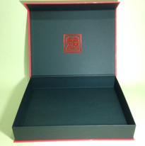 印盒-書型盒-喜餅盒-350-260-56mm-11.JPG