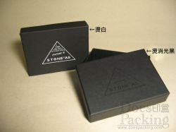 領結飾品-上下蓋硬紙盒