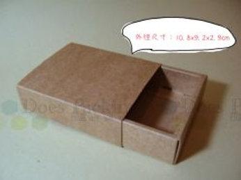 Z097-素牛皮抽屜盒