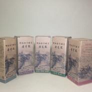 KD-玻璃瓶裝盒-牛皮UV印刷-5.JPG