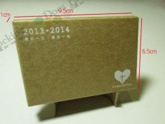 Z095-小展示盒