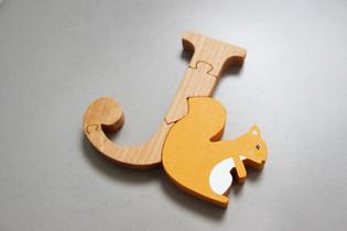 Le puzzle Ecureuil de Sabrina