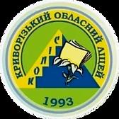 <img source='pic.gif' alt='Офіційний сайт Криворізький обласний ліцей-інтернат для сільської молоді.' />