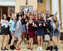 11 клас біолого-хімічного профілю. Класний керівник Логінова Ю.І.