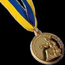 medal-za-visoki-dosagnenya-u-navchani.pn