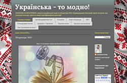 Логінова Ю.І.