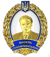 Vasyl_Sukhomlynsky_badge_2013.png