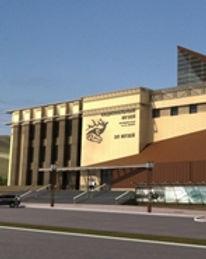 Gorno Altaisk Muzej.jpg