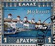 23PO,-Mykonos-big.jpg