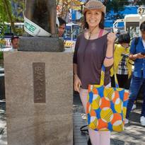 Miki-in-Tokyo_edited.jpg