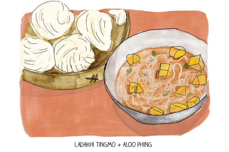 Tingmo | Gluppy Skin
