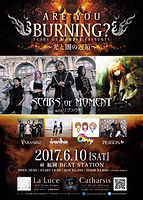 ARE YOU BURNING?