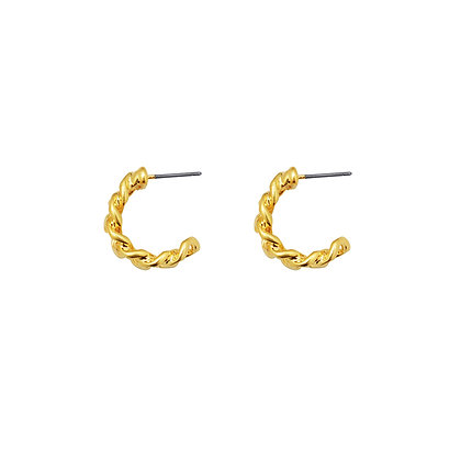 Petite Chain Hoop Earrings