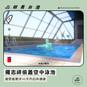 羅志祥偷蓋空中泳池