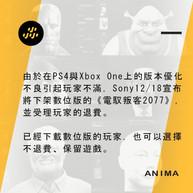 PlayStation Store的日期