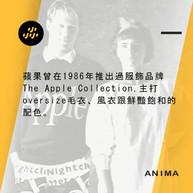 蘋果曾經出過自己的服飾品牌