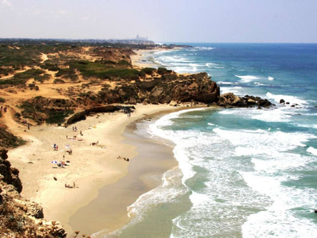 גן לאומי ושמורת טבע חוף גדור