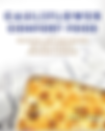 Cauliflower Comfort Food