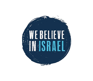 we believe in israel logo with white bg.