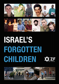 Israels Forgotten Children.png