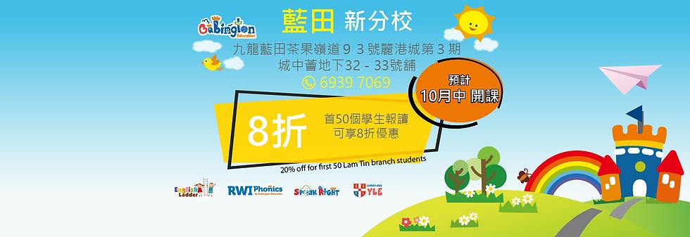Website Banner image.png
