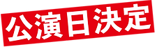 ri-do のコピー1.png