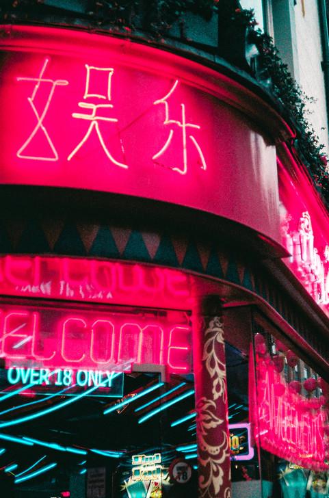 Neon Chinatown - RG.jpg