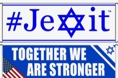 JEXIT Banner