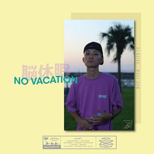 DJ Kfive MIX CD「NO VACATION/脳休暇」