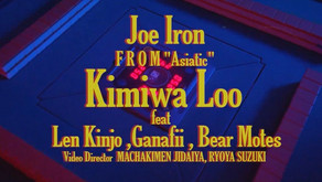 NEW MV『JOE IRON ft. Len Kinjo as Lotus, Ganafii & Bear Motes - キミハLoo』公開!