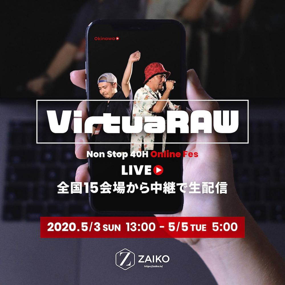 5月3日(日)~5月5日(火)オンラインフェス『VirtuaRAW』LIVE出演!