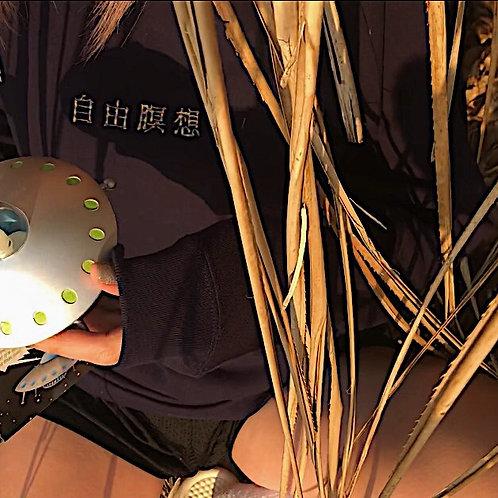 自由瞑想(カラフル刺繍) ロンT