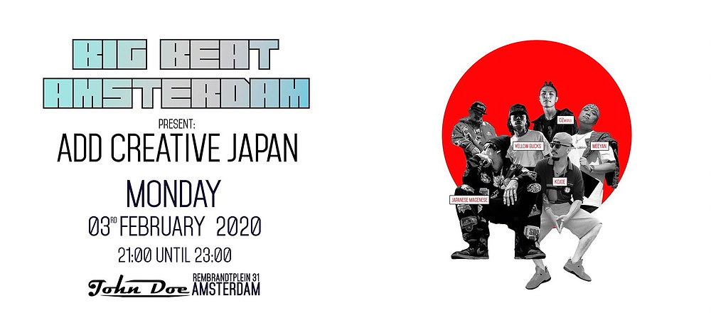BIG BEAT AMSTERDAM@Club John Doe(Amsterdam)2020.2.3