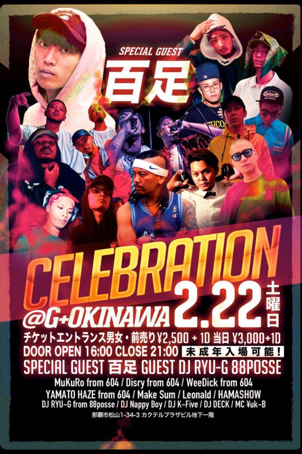 2020.02.22(SAT) CALEBRATION @G+OKINAWA