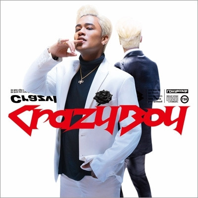 2021.2.24(wed)「CrazyBoy - OH feat. 清水翔太,OZworld」Release!!