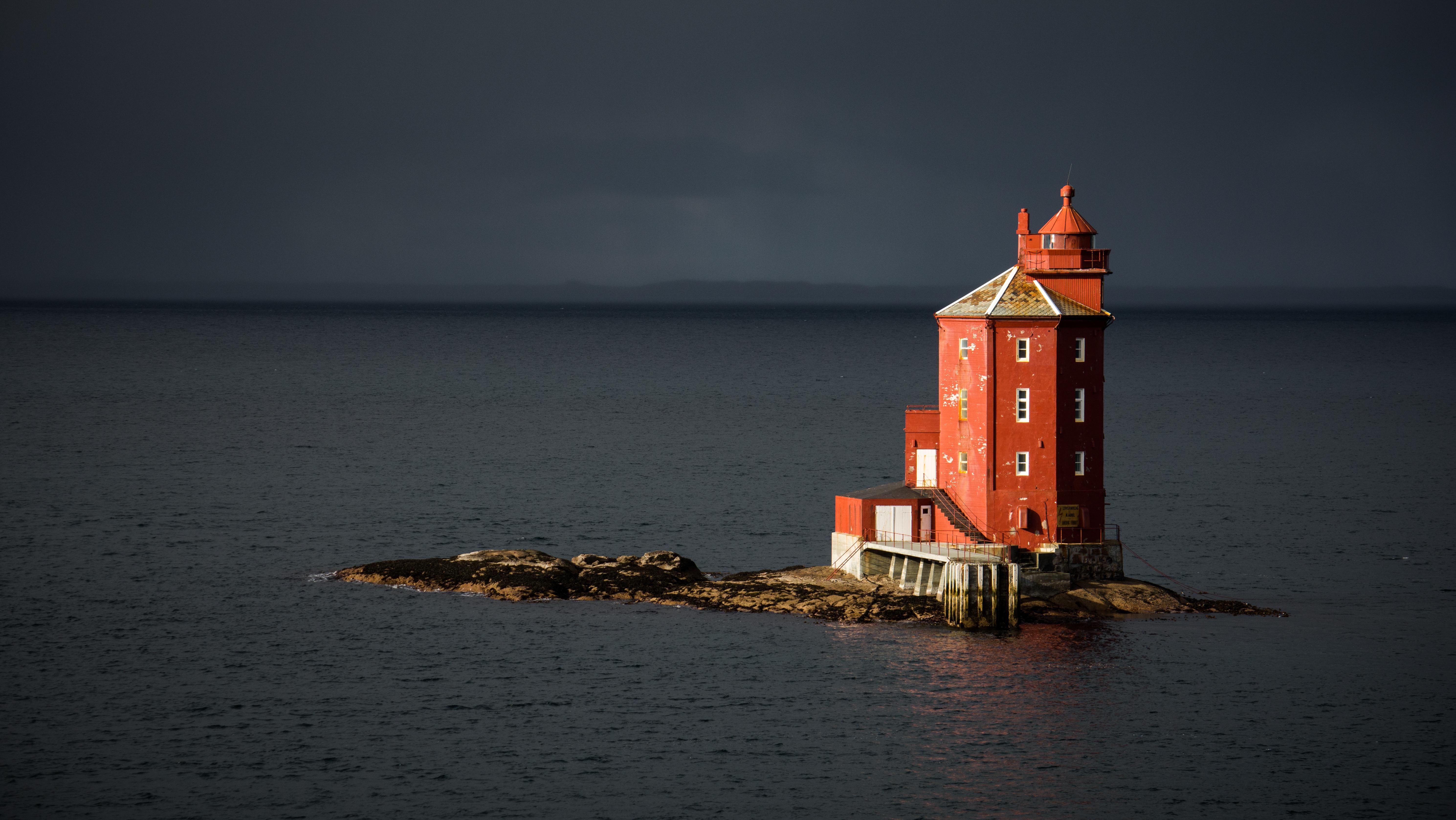 Kjeungskjaer Lighthouse