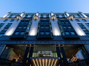 Radisson Hotel Welcomes the Exceptional to Brussels