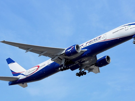 UAE Stops Air Peace From Flying Outbound Nigerian Passengers