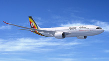 Uganda Airlines to Launch International Operations