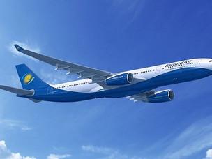 Summer Travels: RwandAir Reroutes Kigali-Mumbai Service